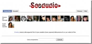 seegugio-350x167